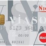 VIASO(ビアソ)カードをちょびリッチ経由で申込。無料で10,000マイル超獲得なるか