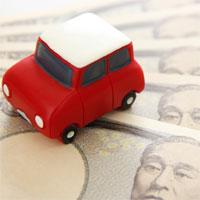 自動車税 47都道府県(全国版)