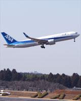 飛行機の搭乗によるマイル