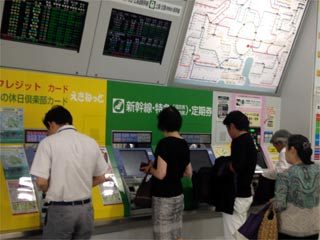 JR 新幹線自動販売機