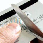 クレジットカードの断捨離(解約・退会)を決行!年会費がかかる前に・・・。