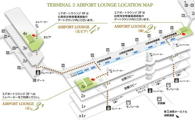 羽田空港 国内線 第二ターミナルカードラウンジマップ