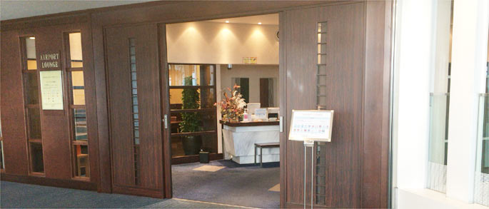 羽田空港 第2ターミナル 北ピア