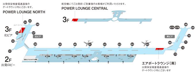 羽田空港 第2ターミナル 空港ラウンジマップ