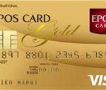 空港のカードラウンジ(空港ラウンジ)を無料で利用できる、年会費無料クレジットカード まとめ