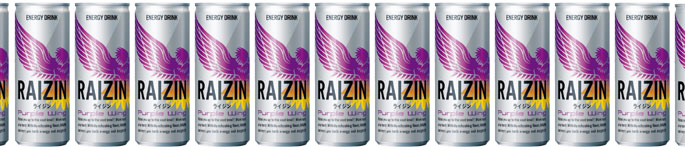 RAIZIN Purple Wing