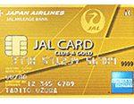 JALカードを作って、ANAのマイルを16,200マイル獲得!?ハピタス案件[期間限定]