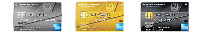 JALアメリカンエクスプレス