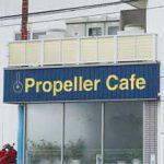 プロペラ機の離発着を見ながら食事できる、調布飛行場内のプロペラカフェ