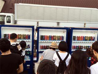 ナジードリンク、モンスターエナジーの自動販売機