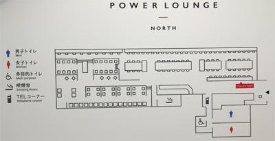 羽田空港 第2ターミナル POWER LOUNGE NORTHの地図