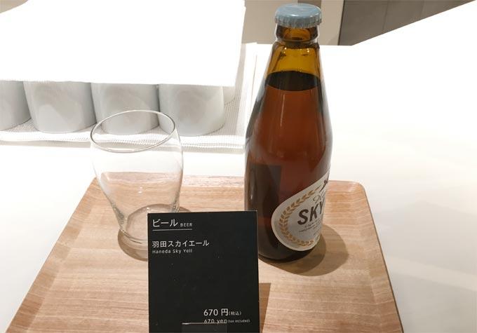 POWER LOUNGEには、アルコール(ビール)があるが有料
