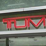 TUMI(トゥミ)の商品をオンラインで購入しようとしたら、詐欺サイトだった