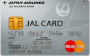 JAL CARD(MASTER)普通カード