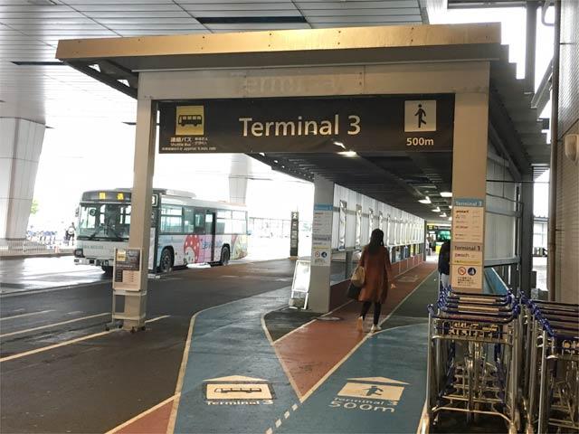 成田空港第3ターミナルまでの無料連絡バス