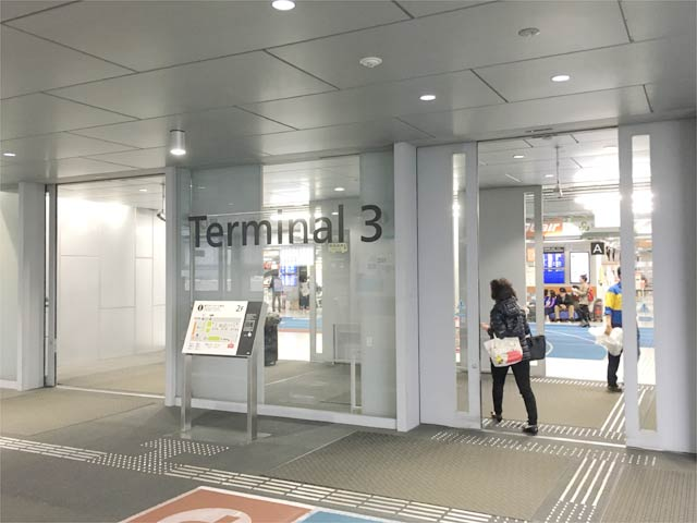 成田国際空港 LCC専用 第3ターミナル入口
