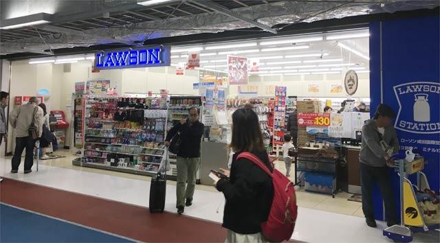 成田空港第3ターミナル内の店舗