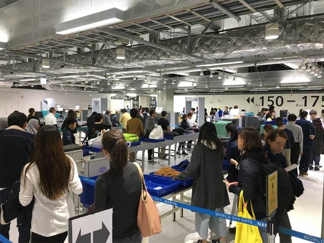成田空港第3ターミナル 保安検査場(セキュリティチェック)