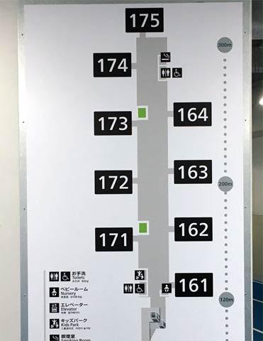 成田空港第3ターミナルのサテライトゲート番号