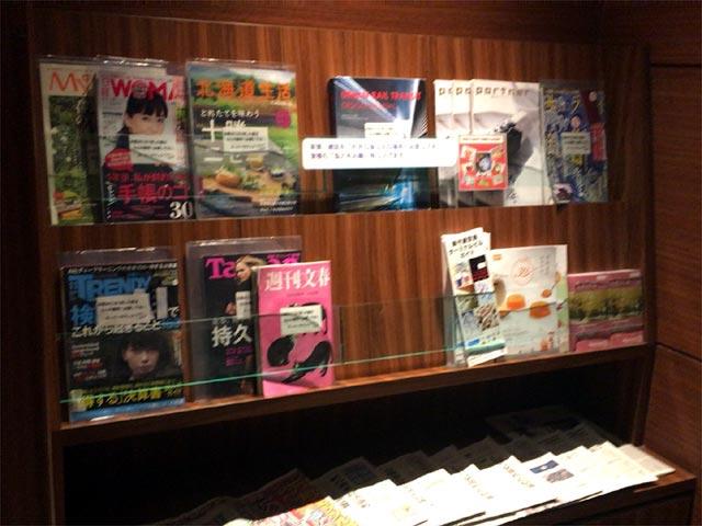 新千歳空港 スーパーラウンジ内の新聞と雑誌