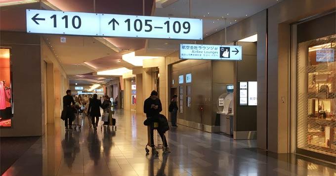 羽田空港国際線ANAラウンジ110番ゲート付近
