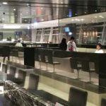 羽田空港 国際線 ANAラウンジを利用してみた