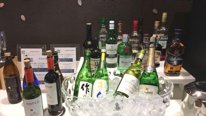羽田空港 国際線 JALサクララウンジ 5階のアルコール類