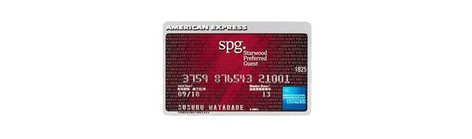 陸マイラーが、年会費33,480円ものspg AMEXカードを持つ理由とは?