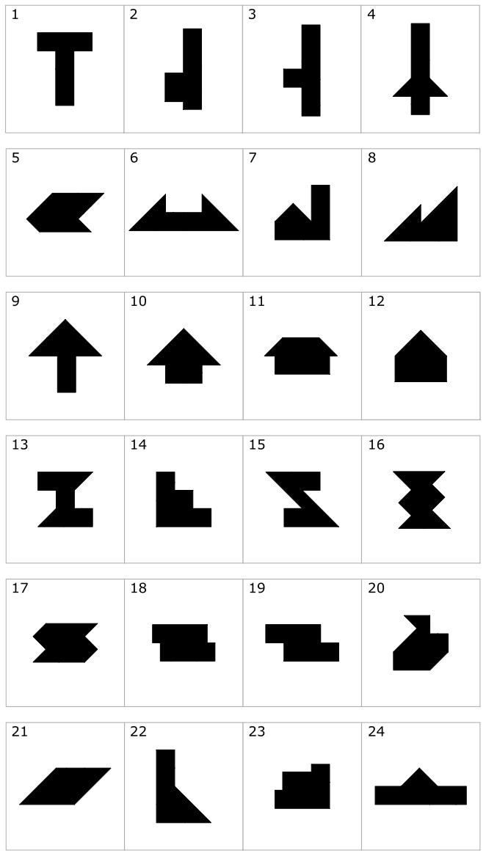 Tパズル「The-T(ザ・ティー)」の問題1