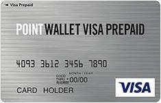 モッピー公式プリペイドカード「POINT WALLET VISA PREPAID」
