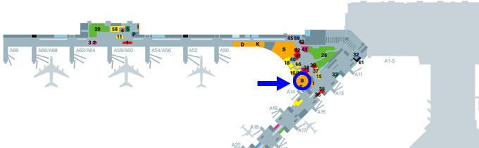 フランクフルト国際空港 ルフトハンザ航空 ビジネスラウンジ A13