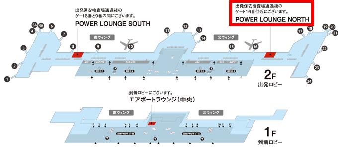 羽田空港 第1ターミナルPOWER LOUNGE NORTHの場所、入口