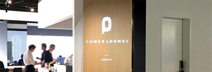 羽田空港 第1ターミナル(JAL側)、カードラウンジ「POWER LOUNGE NORTH」を利用してみた。