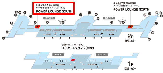 POWER LOUNGE SOUTHの場所、入口