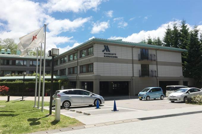 軽井沢マリオットホテル メインウィング