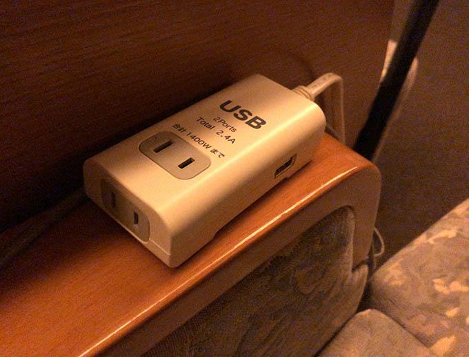 新千歳空港温泉 USB電源 リラックスルーム