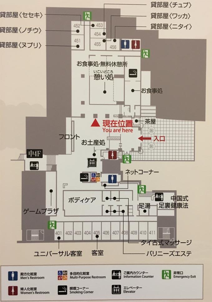 新千歳空港温泉4階フロア図