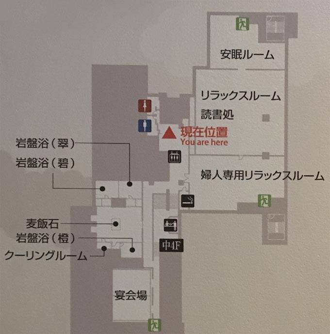 新千歳空港温泉 5階フロア図