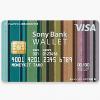 海外旅行にSonyBank WALLET(ソニーバンクウォレット)が最強!?実質支払いを少なくしたい方に。