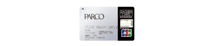 parco_card_camp_hapitas_title