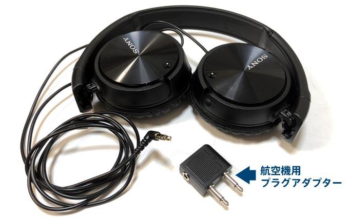 SONY MDR-ZX110NC(ヘッドフォン)の問題点
