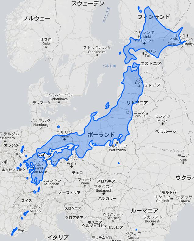 新千歳→羽田→沖縄をヨーロッパに例えると