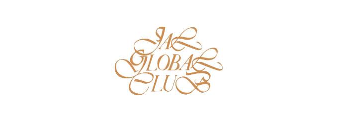 JGC(JAL Global Club)取得!マイラーが時間とお金を使って、JGCを取得する理由とは?