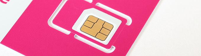 格安SIMに切り替えて、月17,000円の節約に