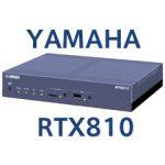 YAMAHAルーターRTX810のシリアルコンソールケーブル