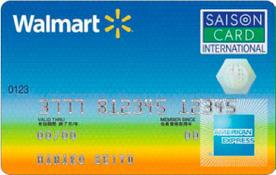 walmart(ウォルマート)カード セゾン