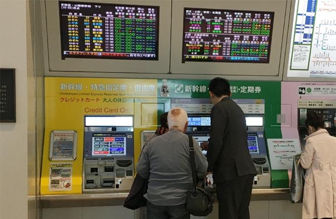新幹線の乗車でANAマイルを貯めるための、ベストの方法は、クレジットカード購入