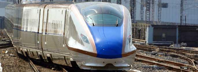 新幹線の乗車でマイルを貯める