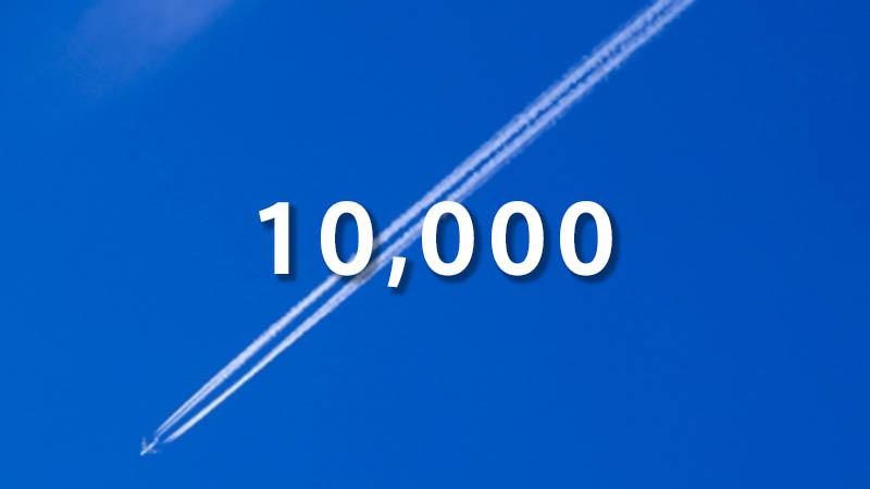 10,000マイルあったら、特典航空券でどこまで行ける?ANA版
