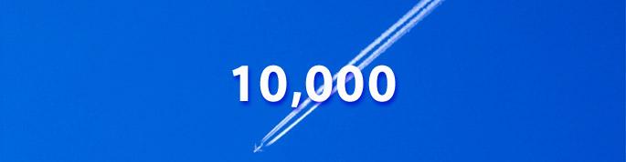 10,000マイルでどこまで行ける?